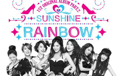 Rainbow – Don't Touch