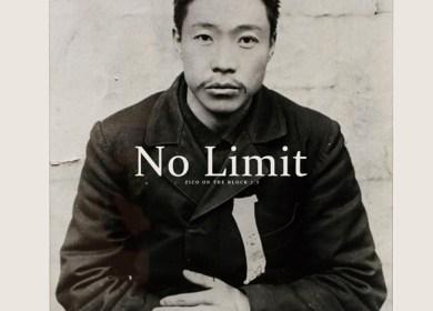 Zico (지코) – No Limit