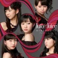 Juice=Juice Hadaka no Kiss