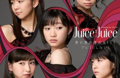 Juice=Juice (ジュース=ジュース) – Hadaka no Hadaka no Hadaka no Kiss (裸の裸の裸のKISS)