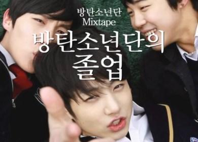 BTS (방탄소년단) – Graduation (졸업)