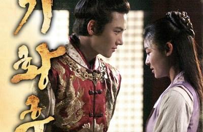 Soyu (소유) (SISTAR) – Once More (한번만)