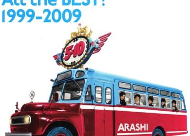 Arashi (嵐) – 5×10
