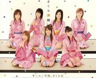 Morning Musume Sakura-gumi (モーニング娘。さくら組) – The Cherry Blossoms In Full Bloom (さくら満開)