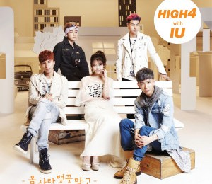 HIGH4 and IU – Not Spring, Love, or Cherry Blossoms (봄 사랑 벚꽃 말고)