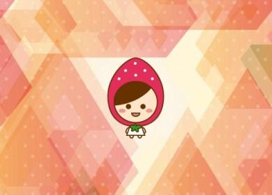 Berry Good – Love Letter