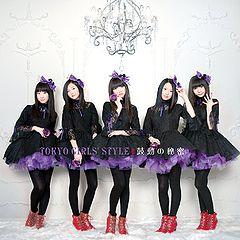 Tokyo Girls' Style (東京女子流) – The secret of Heartbeats (鼓動の秘密)