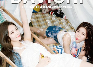 Davichi – Arm Pillow (팔베개)