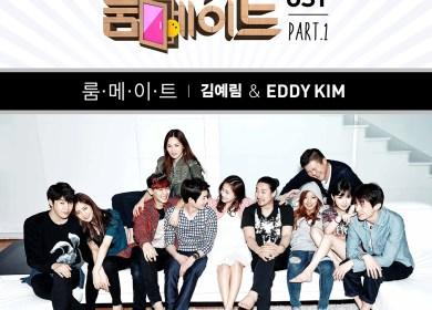 Lim Kim (김예림) of Togeworl (투개월) & Eddy Kim (에디킴) – Roommate (룸메이트)