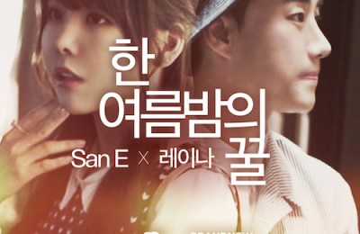 San E & Raina (After School) – A Midsummer Night's Sweetness (한여름밤의 꿀)