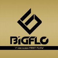bigflo - first flow
