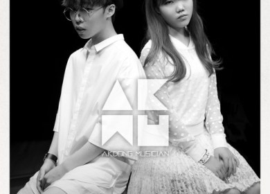 AKMU/Akdong Musician (악동뮤지션) – Eyes, Nose, Lips (눈,코,입)