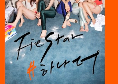 FIESTAR – One More (하나 더)