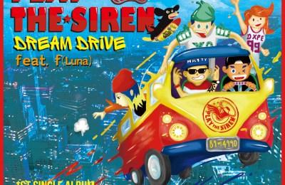 Play the Siren (플레이더사이렌) – Dream Drive (Feat. f(Luna))