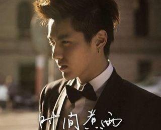 Kris/Wu Yi Fan (크리스/吴亦凡) – Time Boils the Rain (时间煮雨)