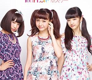 M Three (Mスリー) – HEY! HONEY