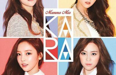 KARA – Don't Hurry