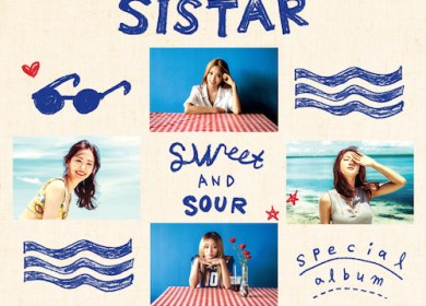 SISTAR – Hold On Tight