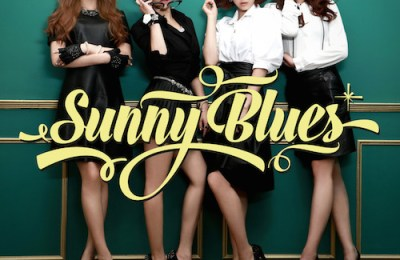 Sunny Hill – Paradise (feat. JeA of Brown Eyed Girls)