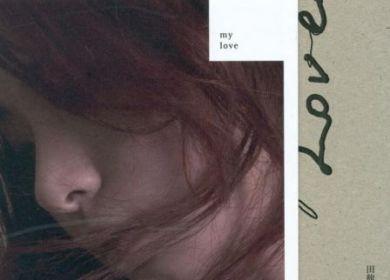 Hebe Tian (田馥甄) – Still In Happiness (還是要幸福)