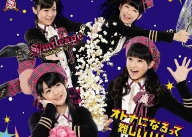 S/mileage – It's Hard to Grow Up!!! (オトナになるって難しい!!!)