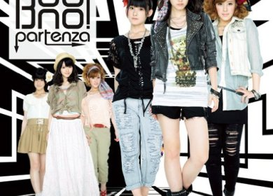 Buono! – My alright sky