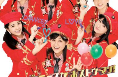 S/mileage – I Want To Walk Holding Hands (手を握って歩きたい)