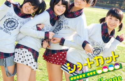 S/mileage – A Girl Touched By Pasta (乙女 パスタに感動)