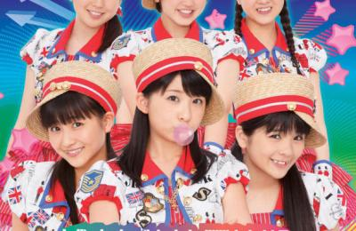 S/mileage – I Love You, Pure-hearted Rebellious Stage (好きよ、純情反抗期。)