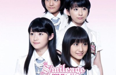 S/mileage – Dreaming 15-Year-Old (夢見る15歳)