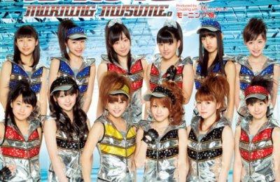 Morning Musume – Love Hunter (恋愛ハンター)