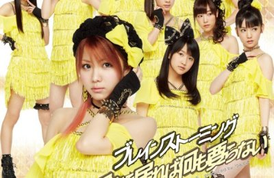 Morning Musume – Don't Want Anything But You (君さえ居れば何も要らない)