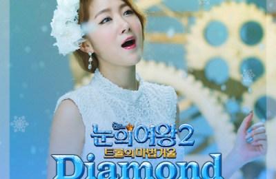 SoYou (소유) – Diamond (다이아몬드)