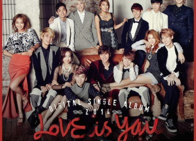 Starship Planet – Love Is You