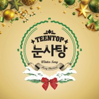 Teen Top Snow Kiss