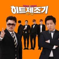 Big Byung - Ojingeo Doenjang