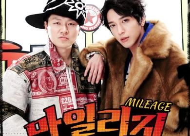 Jung Yonghwa (정용화) – Mileage (마일리지) (feat. YDG)