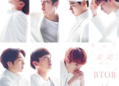 BTOB – Cherry Blossom Color (桜色)