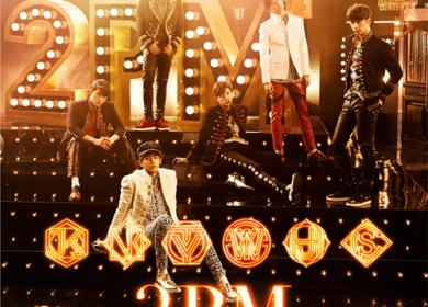2PM – Burning Love