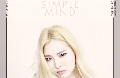 Lim Kim/Kim Yerim (김예림) – Awoo