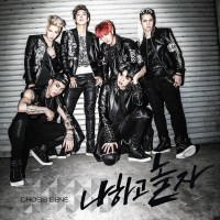 CROSS GENE - Play With Me