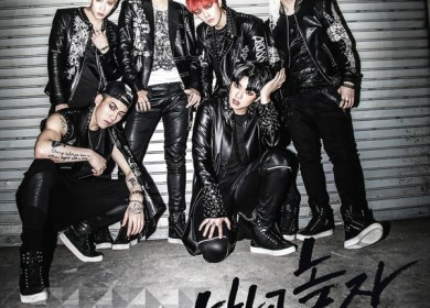 CROSS GENE – Holiday