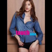 Anda - Touch