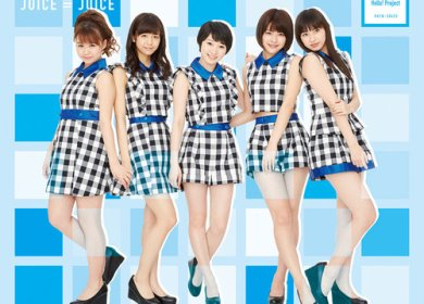 Juice=Juice – GIRLS BE AMBITIOUS