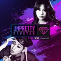 Unpretty Rapstar Track 1