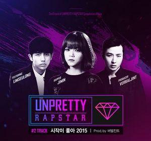 Jimin (지민) & Seulong (슬옹) – Good Start 2015 (시작이 좋아 2015)