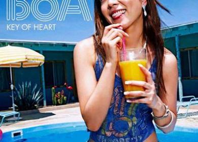 BoA (보아) – Key of Heart (English ver.)