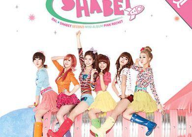 Dal★shabet (달샤벳) –  Shakalaka