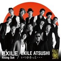 EXILE - Rising Sun