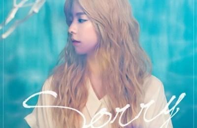 JUNIEL (주니엘) – Sorry